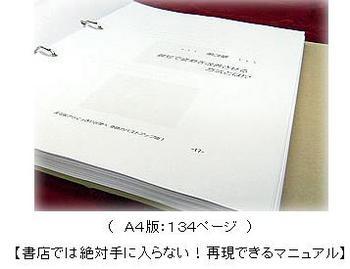 1820_shinchou_up (by rkoyama77@gmail.com - 5).JPG